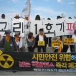 2011-원전