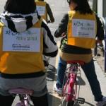 2011-자전거캠페인