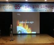 크기변환_이진호 강사 강의 (3)