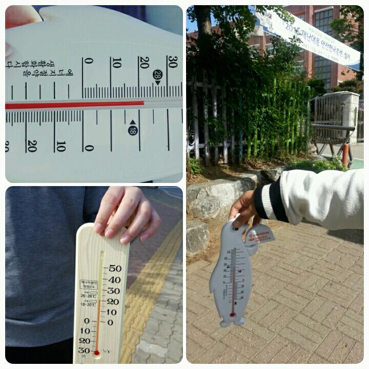 350 5월 온도측정