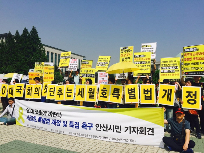 크기변환_국회정문 앞 기자회견 (2)