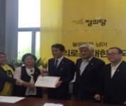크기변환_국회 정론관 기자회견 (1)