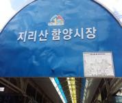크기변환_수련회 (1)